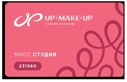 Студия-салон красоты UP MAKE-UP на Заставской в СПб - фото 5