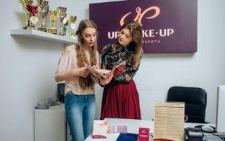 Студия-салон красоты UP MAKE-UP на Заставской в СПб - фото 17