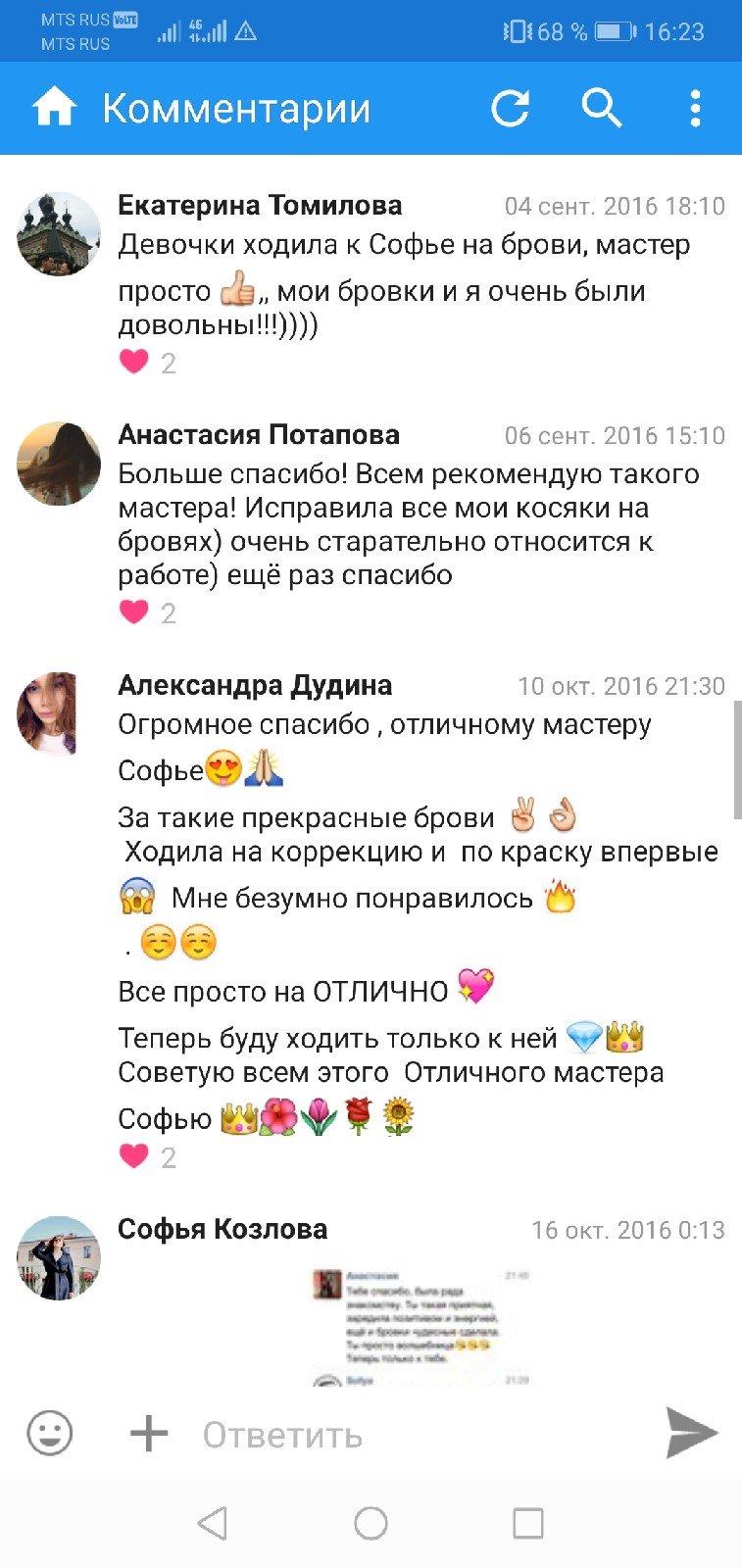 Студия-салон красоты UP MAKE-UP на Заставской в СПб - фото 9
