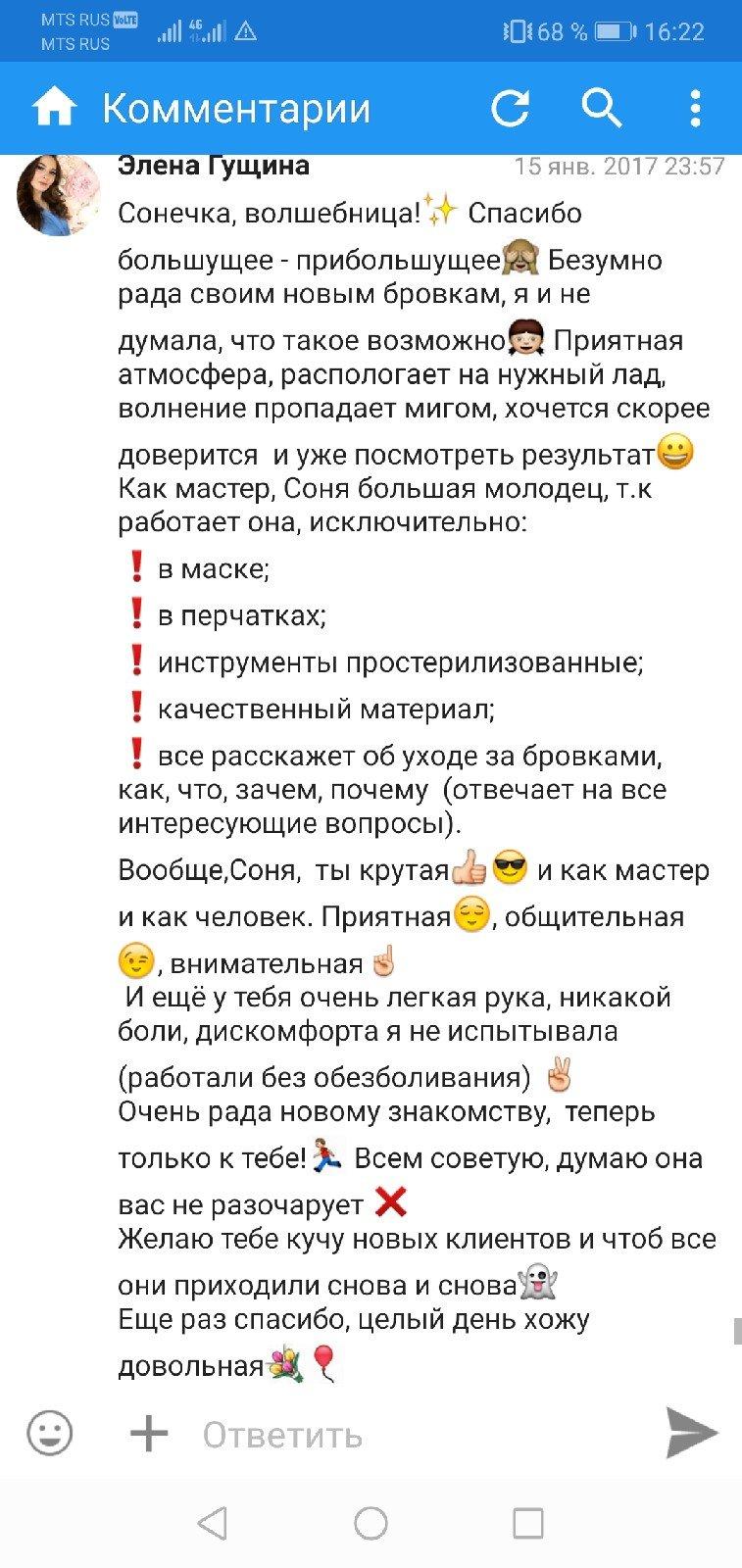 Студия-салон красоты UP MAKE-UP на Заставской в СПб - фото 13